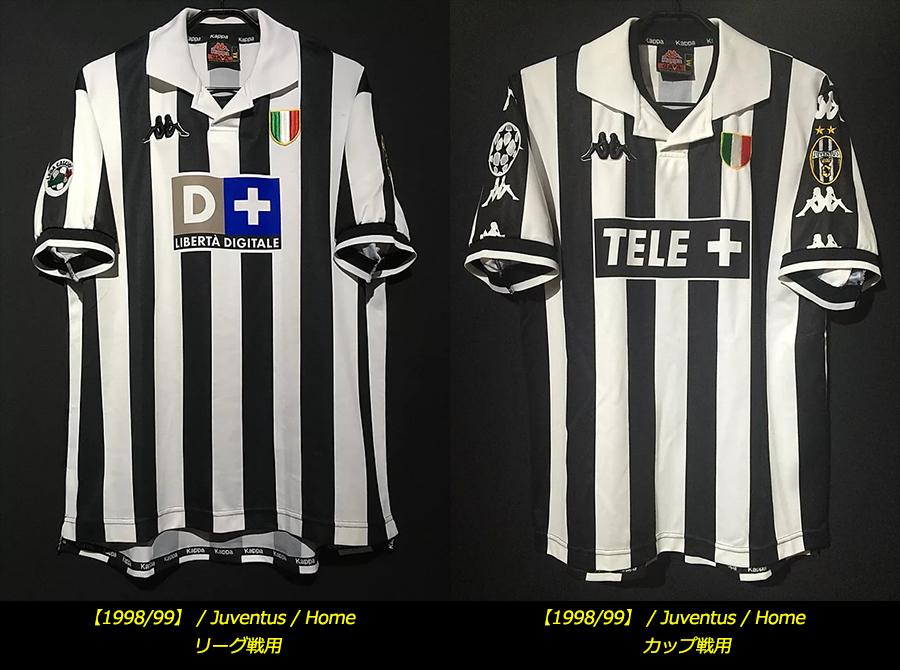 1998-99ユベントスユニフォーム