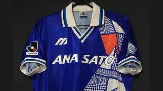 93-94横浜フリューゲルスのアウェイユニフォーム