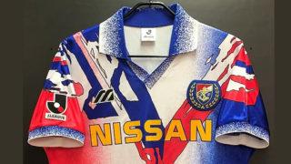 1993年横浜マリノスユニフォーム