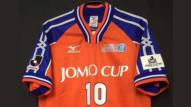 1999年JOMOカップのロベルト・バッジョのユニフォーム