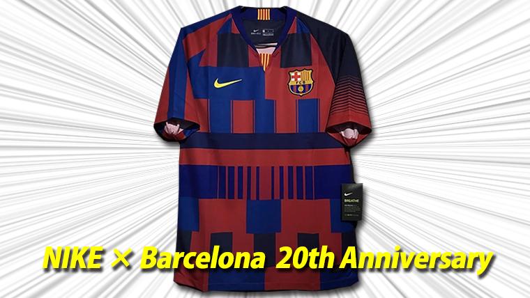 ナイキ×バルセロナ20周年記念ユニフォーム