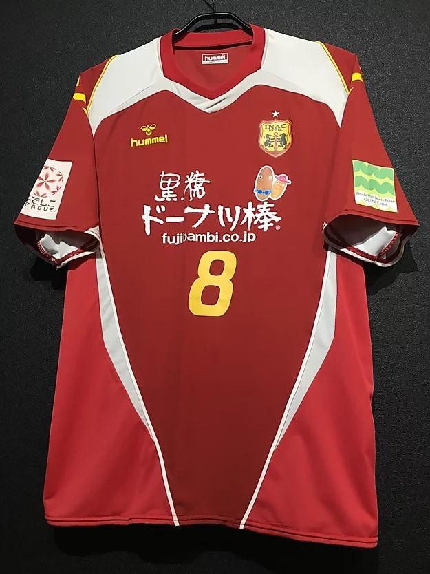 2011INAC神戸レオネッサ ホームユニフォーム