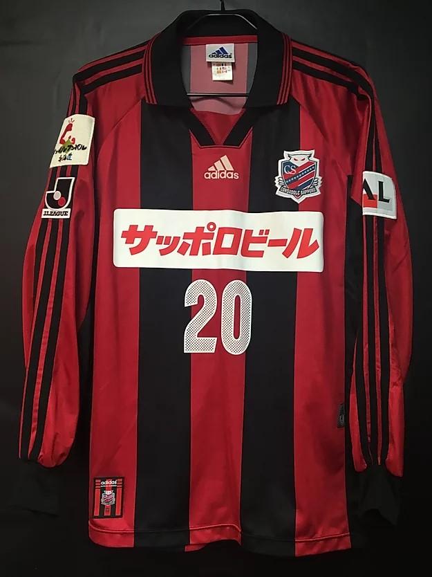 2000コンサドーレ札幌のホームユニフォーム