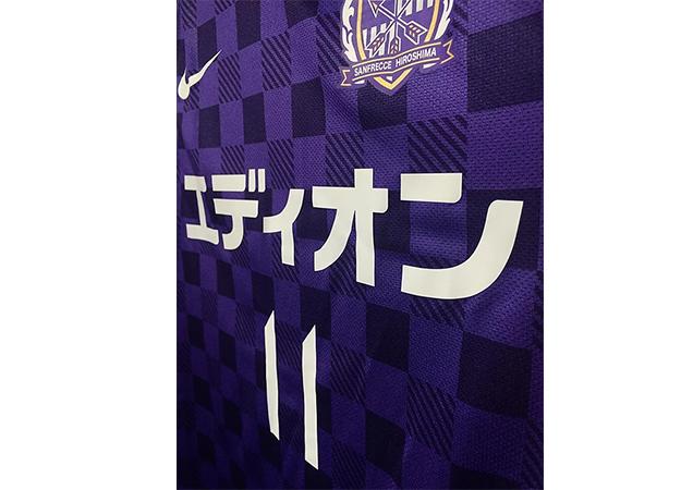 佐藤寿人の2012サンフレッチェ広島ホームユニフォーム胸スポンサー