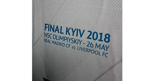 クリスティアーノ・ロナウドの2018年チャンピオンズリーグの決勝仕様のレアルマドリードのユニフォーム胸元ロゴ