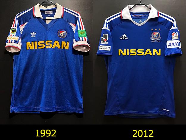1992年と2012年の横浜F・マリノスのユニフォーム