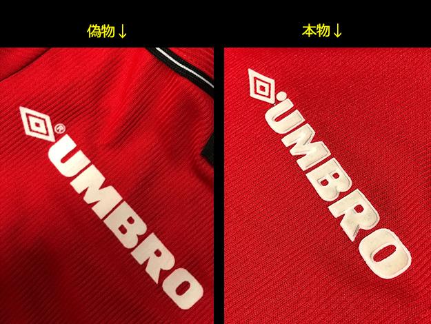 1999/2000マンチェスター・ユナイテッドのホームモデルの胸のアンブロロゴ