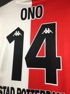 小野伸二のフェイエノールトユニフォームの背番号