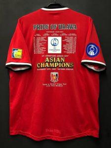2007年の浦和レッズACL優勝記念ユニフォーム背面