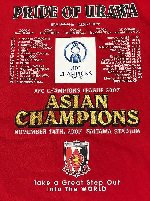 2007年の浦和レッズACL優勝記念ユニフォーム背中詳細