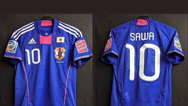 澤穂希の2011年日本代表ユニフォーム