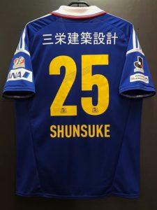 中村俊輔選手の2012年横浜F・マリノス20周年記念ユニフォーム