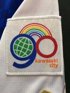 2014年川崎フロンターレの川崎市制90周年記念ユニフォームの記念パッチ