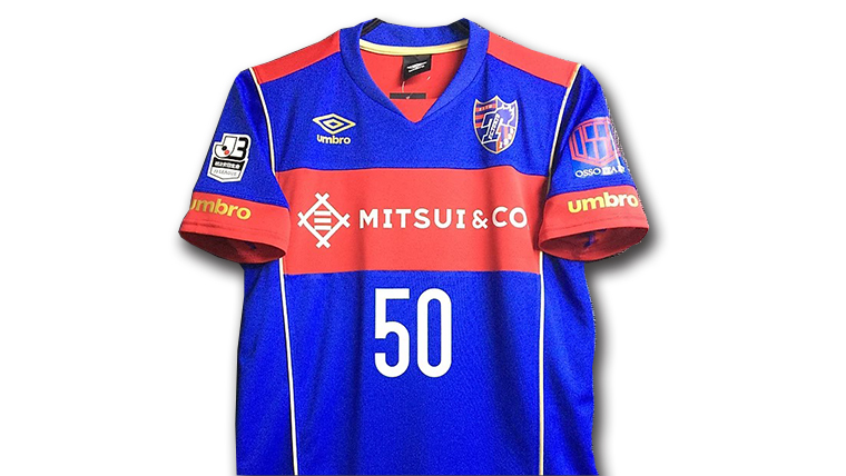 久保建英の2016年FC東京U-23ユニフォーム