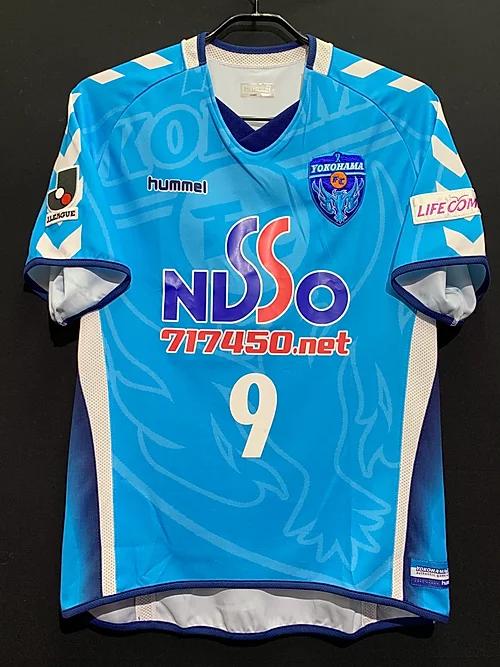城彰二氏の2006横浜FCホームユニフォーム