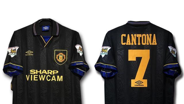 カントナの1994-95マンチェスター・ユナイテッドのアウェイユニフォーム