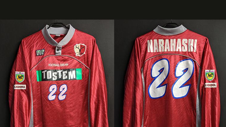 鹿島アントラーズの1998/99アジアカップウィナースカップユニフォーム