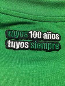 2007/08ベティス100周年ホームユニフォームの記念ロゴ