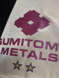 2009鹿島アントラーズの3rdユニフォームの袖