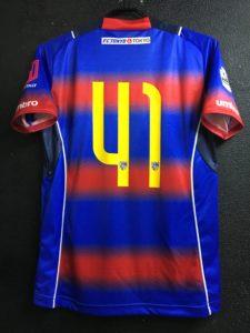 久保健英の2017年FC東京U-23ユニフォーム