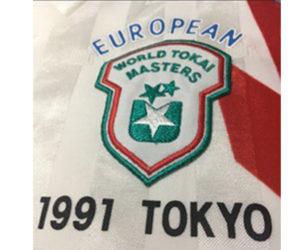 1991年ワールド東海マスターズの欧州選抜ユニフォームのエンブレム