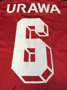 1992年浦和レッズユニフォームの背番号