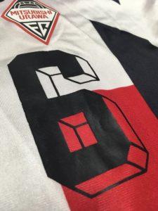 1992年浦和レッズユニフォームの胸番号