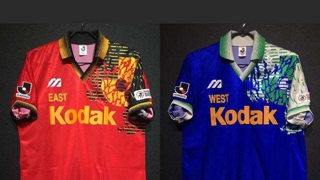 1993-94Jリーグオールスターユニフォーム