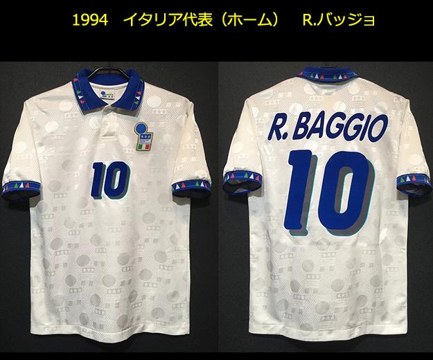 1994イタリア代表アウェイユニフォーム
