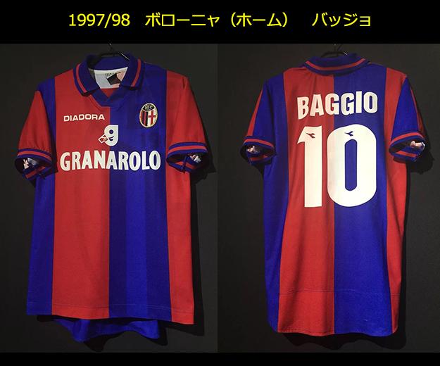 1997-98のボローニャのバッジョのユニフォーム