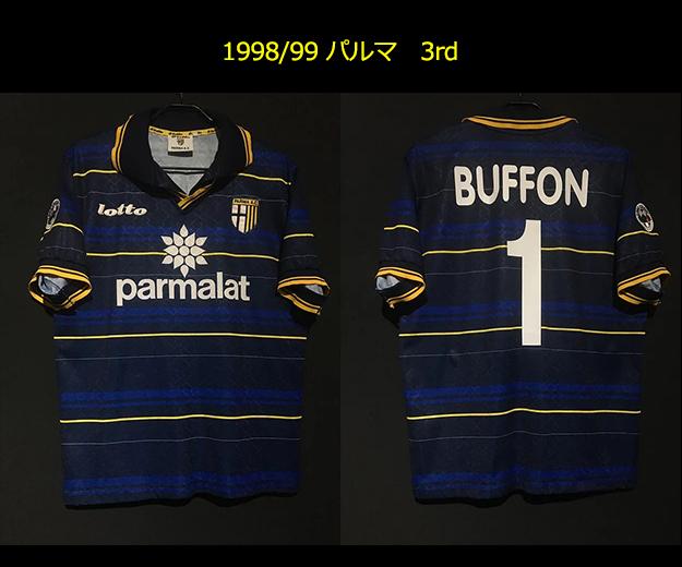 1998-99パルマのブッフォンの3rdユニフォーム