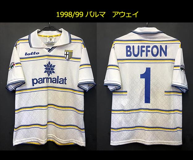 1998-99パルマのブッフォンのアウェイユニフォーム