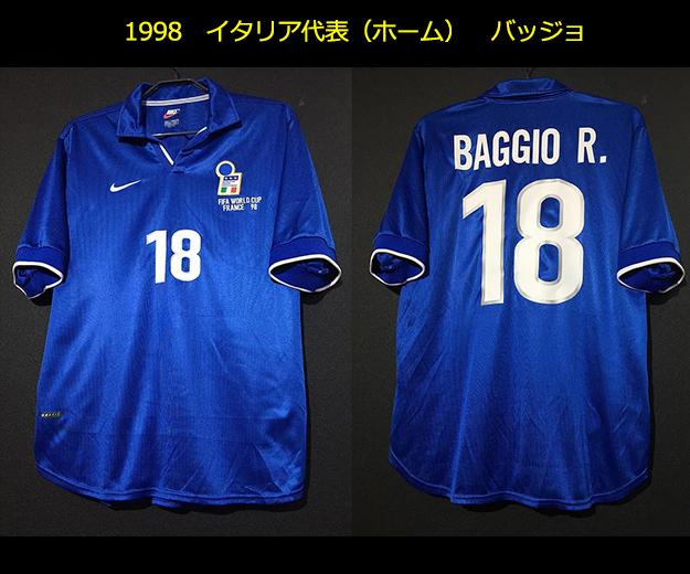 1998ワールドカップのバッジョのユニフォーム