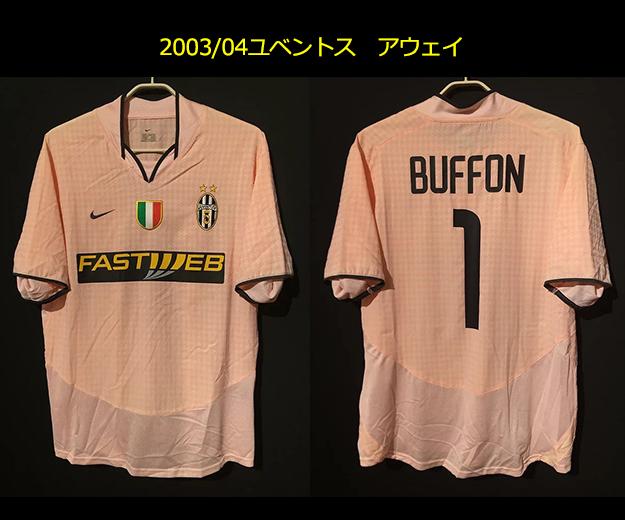 2003-04ユベントスのブッフォンのユニフォーム