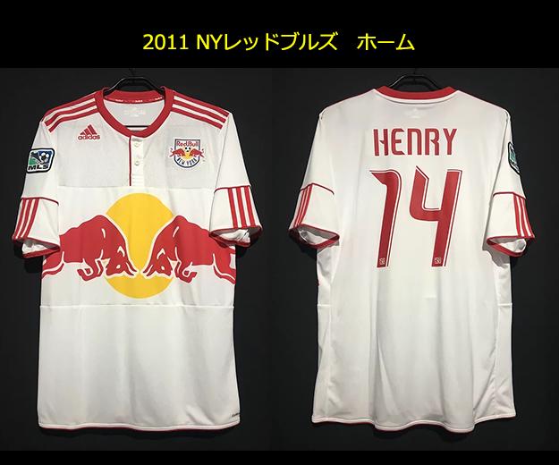 2011のアンリのニューヨークレッドブルズユニフォーム!