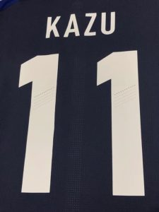 三浦知良選手の2012年フットサル日本代表ホームユニフォームの背番号