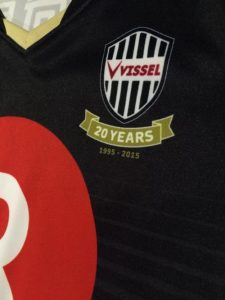 2015年ヴィッセル神戸のクラブ創設20周年記念ユニフォームのエンブレム
