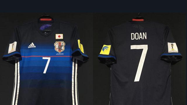 2017年U-20ワールドカップの堂安の日本代表ユニフォーム