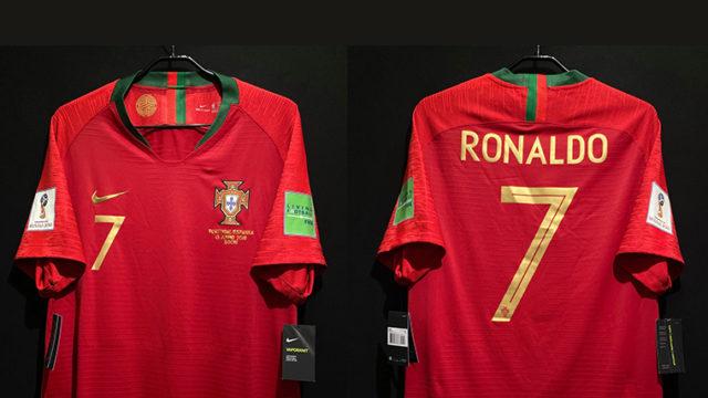 クリスティアーノ・ロナウドの2018ロシア・ワールドカップユニフォーム
