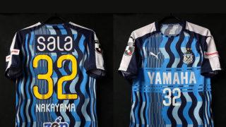 2019年ジュビロ磐田の夏季限定ユニフォーム