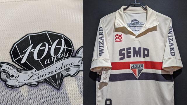 レオニダス・ダ・シルバ生誕100周年記念サンパウロユニフォーム