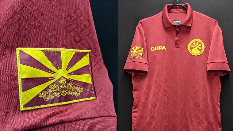 2018チベット代表アウェイユニフォーム