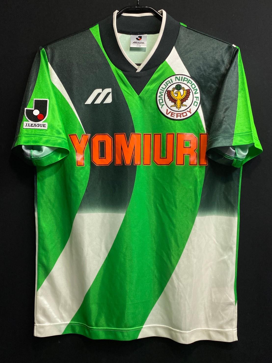 95-96ヴェルディ川崎のホームユニフォーム