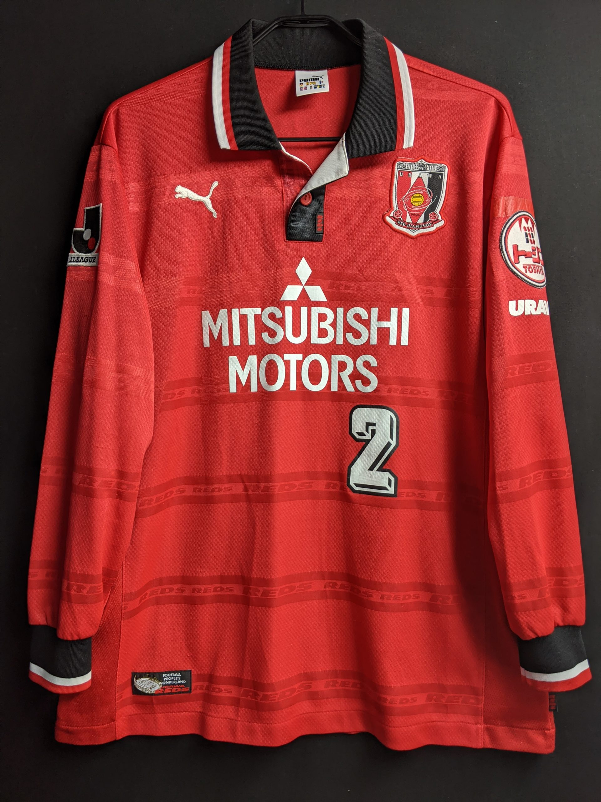 2001浦和レッズ国際親善試合用ユニフォーム