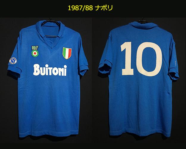 1987-88ナポリのユニフォーム