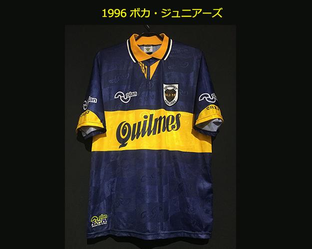 1996年ボカジュニアーズのユニフォーム
