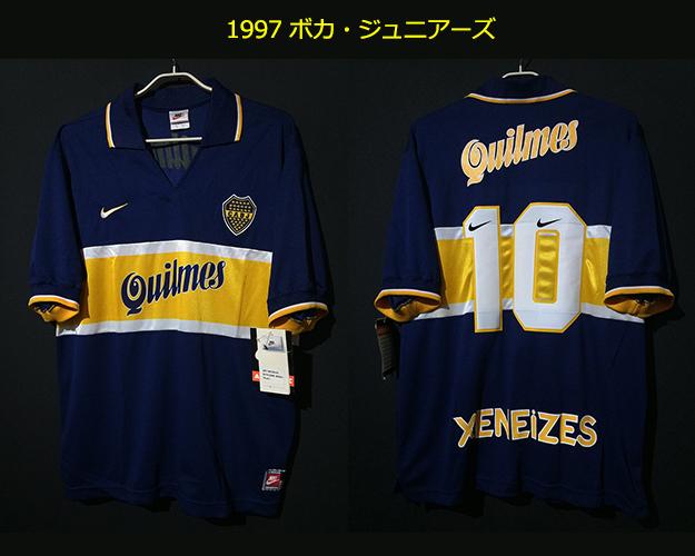 1997年ボカジュニアーズのユニフォーム