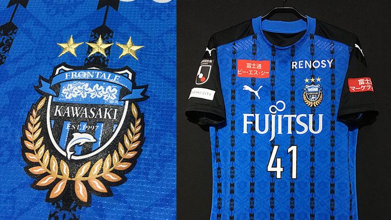 川崎フロンターレ2020シーズンホームユニフォーム