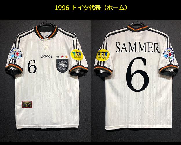 1996ドイツ代表ザマーのホームユニフォーム