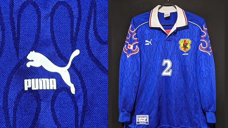 1998年U-19日本代表ユニフォーム